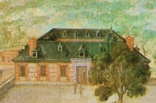 Fachada de la Casa de Oficios de Torre de la Parada.