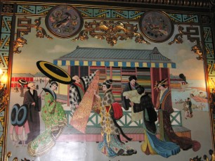 Detalle del panel decorativo. Salón oriental